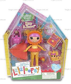Кукла Minilalaloopsy Храбрый Лев из серии «Изумрудный город», 522423, купить