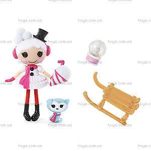 Кукла Lalaloopsy Зимушка серии «Фантазия», 529750