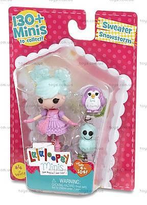 Кукла Зима Minilalaloopsy серии «Времена года», 533955, купить