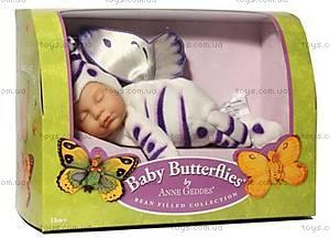 Кукла Anne Geddes «Звездная бабочка», 579116