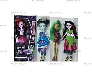 Маленькая кукла для девочки, 2074