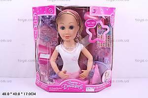 Кукла-модель для прически и макияжа, 24180