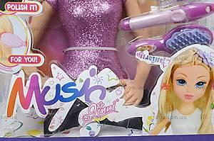 Кукла-модель для причесок, 83288, купить