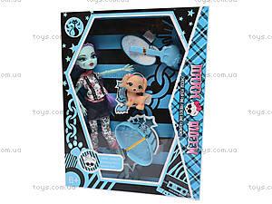 Кукла-модница Monster High, HP1031797, цена