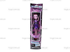 Кукла - модница Monster High, YL907C, игрушки
