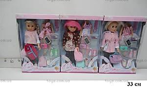 Кукла «Модница», с аксессуарами, 81428