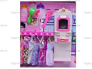 Кукла-модница с аксессуарами, 6611B, отзывы