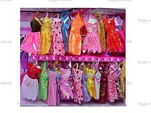 Кукла-модница с аксессуарами, 6611B, цена