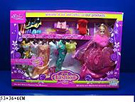 Кукла «Модница», с нарядами, 89046, купить