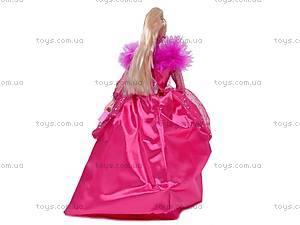 Кукла-модница с нарядами, 89040, купить