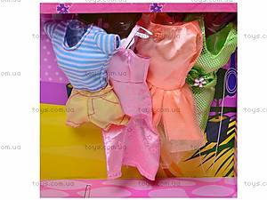 Кукла-модница с нарядами, 89040, фото