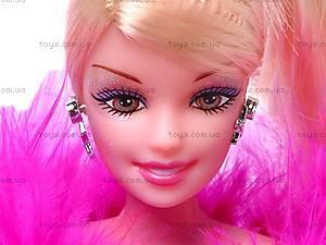 Кукла-модница с нарядами, 89040, отзывы
