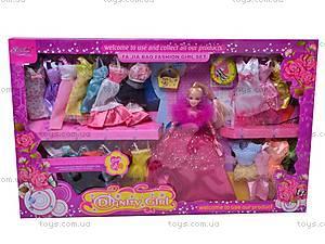 Кукла-модница с нарядами, 89040, цена