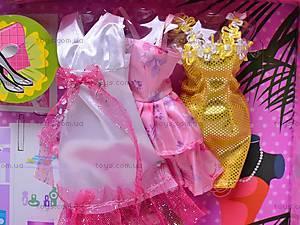 Кукла-модница с нарядами, 89040, игрушки