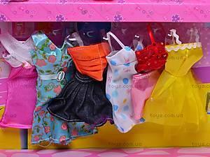 Кукла-модница с нарядами, 89040, детские игрушки