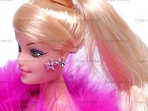 Кукла-модница с нарядами, 89040, toys.com.ua