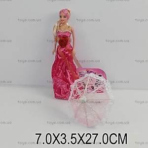 Кукла «Модница», с зонтиком, JH-19