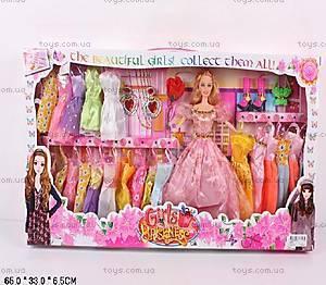 Кукла-модница типа Барби, 8835B/C