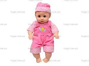 Кукла «Мое солнышко», 6 звуков, LD9412A-7, купить