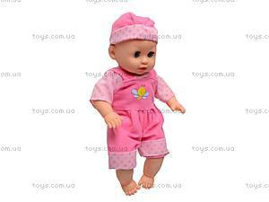 Кукла «Мое солнышко», 6 звуков, LD9412A-7, фото