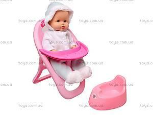 Кукла «Мое солнышко» с аксессуарами, LD9503E, цена