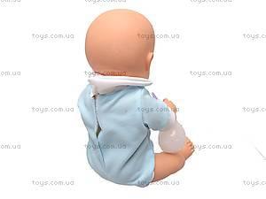 Кукла «Мое солшышко» с погремушками, LD9502C, купить