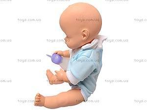 Кукла «Мое солшышко» с погремушками, LD9502C, отзывы