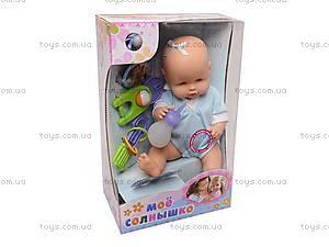 Кукла «Мое солшышко» с погремушками, LD9502C