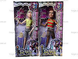 Кукла Monster High «Scaris», 330C-21C-2