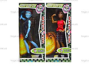 Кукла для девочек Monster Boy, WX01-8910, фото