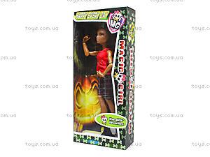 Кукла для девочек Monster Boy, WX01-8910, игрушки