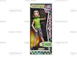 Кукла для девочек Monster Boy, WX01-8910, магазин игрушек