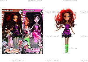 Детская кукла Monster Girl с зонтиком, 664A664B