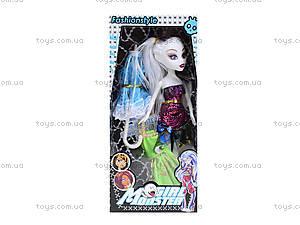 Детская кукла Monster Girl с зонтиком, 664A664B, игрушки