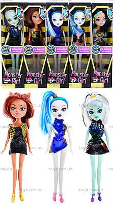 Маленькая кукла Monster Girl, HX6101A