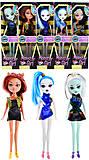 Маленькая кукла Monster Girl, HX6101A, отзывы