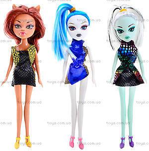 Маленькая кукла Monster Girl, HX6101A, купить