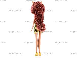 Маленькая кукла Monster Girl, HX6101A, цена