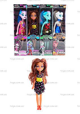 Кукла Monster Girl «Spooky», Q29A, цена