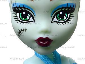Кукла «Монстер Хай» Scaris, 125A-E, купить