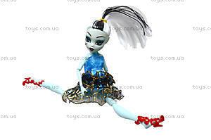 Кукла «Монстер Хай» Scaris, 125A-E, фото