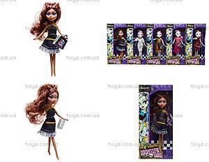 Игрушечная кукла Monster Girl , 50512345678