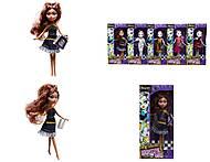 Игрушечная кукла Monster Girl , 50512345678, купить
