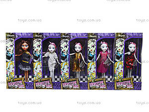 Игрушечная кукла Monster Girl , 50512345678, игрушки