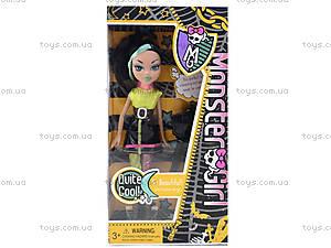 Кукла Monster Girl с расческой, HX6102-1, купить