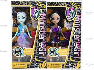 Кукла Monster Girl с расческой, HX6102-1, фото