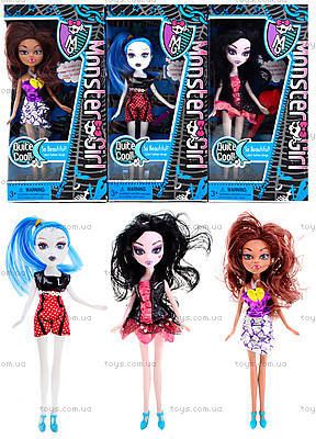Детская кукла Monster Girl в коробке, HX6102A