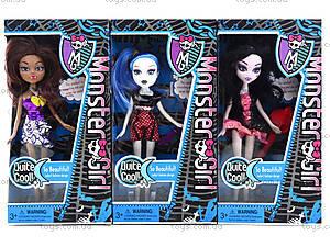 Детская кукла Monster Girl в коробке, HX6102A, игрушки