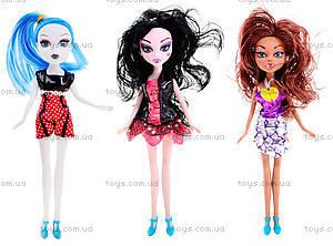 Детская кукла Monster Girl в коробке, HX6102A, toys.com.ua