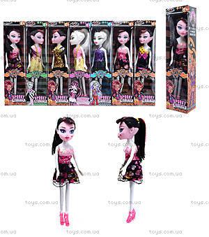 Кукла с аксессуарами Monster Girl, JX83311